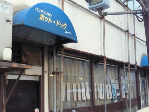 パンアメリカン01-80.JPG