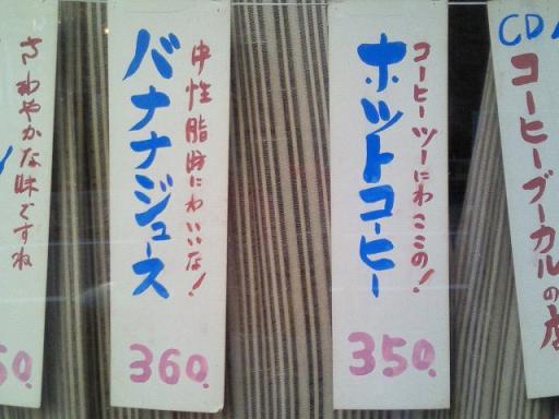 パンアメリカン06.JPG