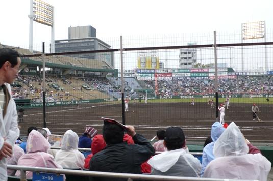 翌日は雨.JPG
